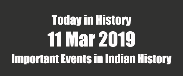 Today in Indian History - 11 Mar 2019
