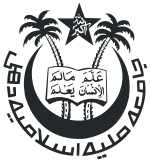 Jamia Millia Islamia Recruitment 2017, www.jamiahamdard.edu