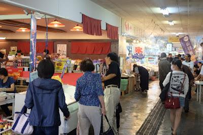 鳥取観光 境港水産物直売センター