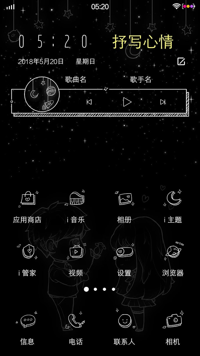 Black and White Theme itz For Vivo