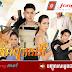 CH7 Thai Lakorn - Kat Orndat Domrey [26Ep]