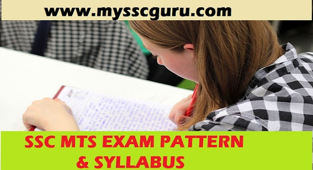ssc-mts-exam-pattern-syllabus