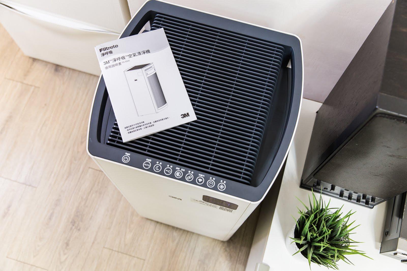 3M%2BFA-S500_dj%25E7%2590%25A6%25E7%2590%25A6_wwwhostkikicom_%25E8%25AA%25AA%25E6%2598%258E%25E6%259B%25B8.jpg-讓空氣跟家一樣令人安心│3M ™淨呼吸™全效型空氣清淨機─機皇級FA-S500