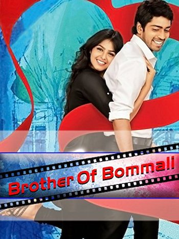 Brother Of Bommali 2014 Dual Audio Hindi Full Movie Download