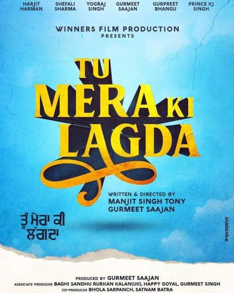 Tu Mera Ki Lagda next upcoming punjabi movie first look movie Harjit and Shefali Poster of download first look, release date