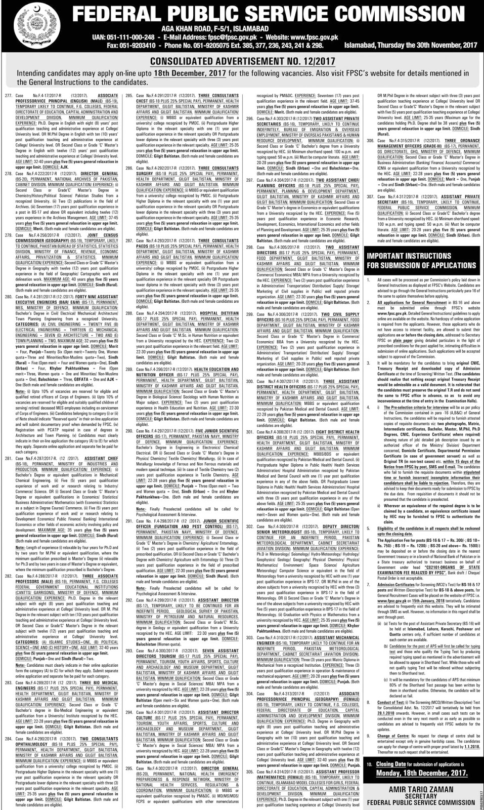 Jobs In Federal Public Service Commission FPSC Islamabad Dec 2017