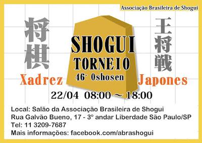 46º Torneio de Shogui
