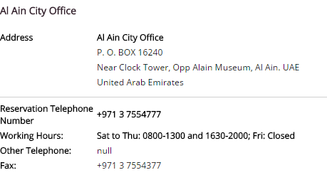 qutar airways al ain contact number