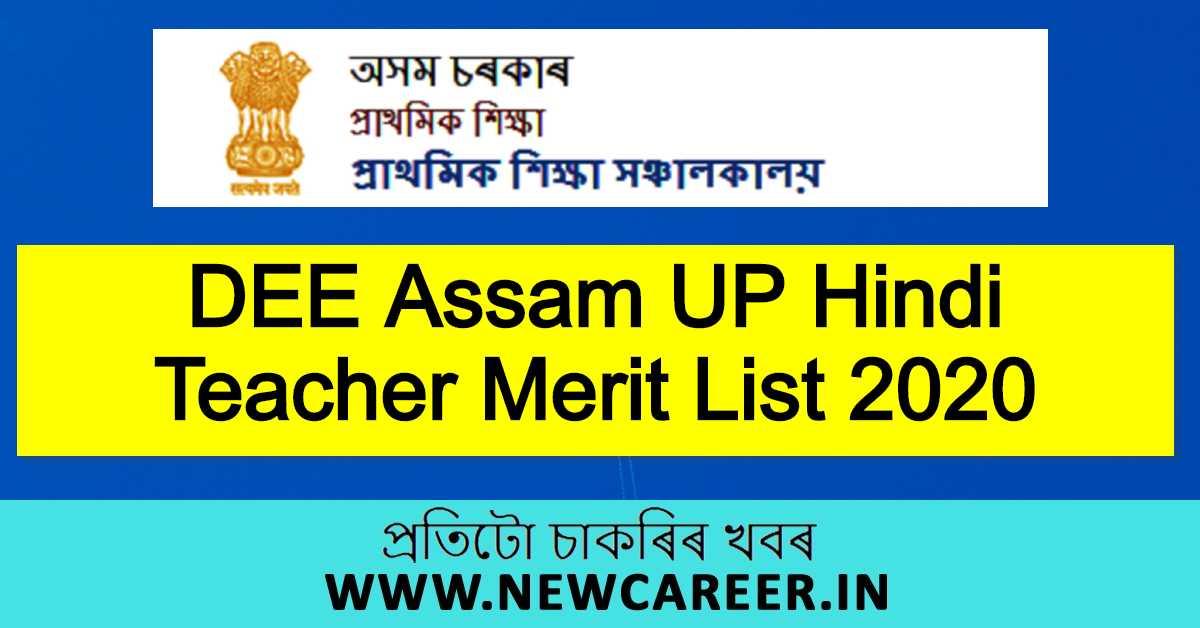 DEE Assam UP Hindi Teacher Merit List 2020 : Check 3rd Provisional Merit List