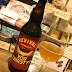 Revival Brewing「You Thirsty? IPA (New England IPA)」(リバイバルブリューイング「ユー・サースティIPA」)