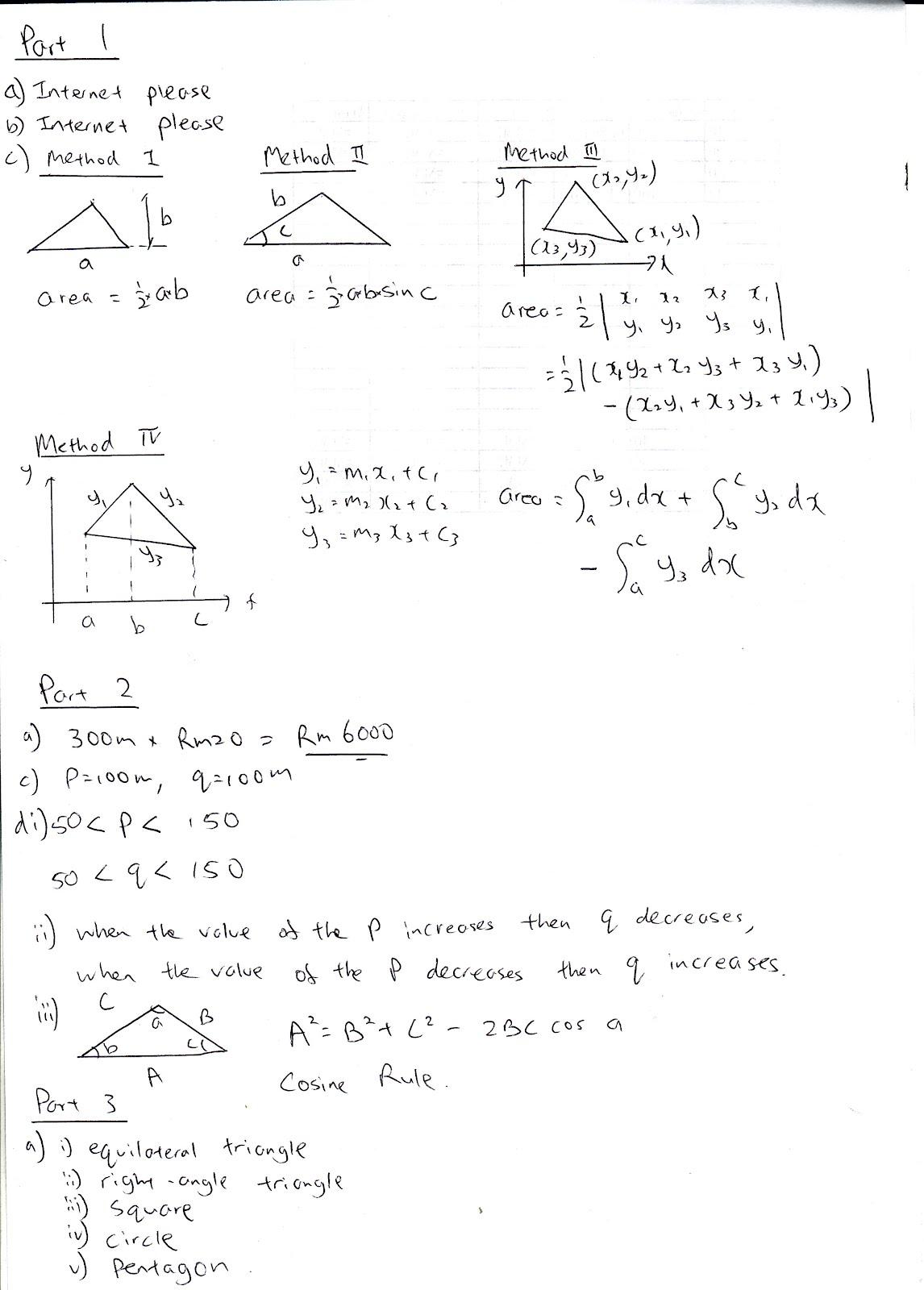 Skywalker: Add Math Project 2012 Question 1