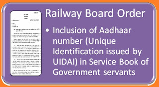 aadhar+inclusion+service+book+railway+board+order
