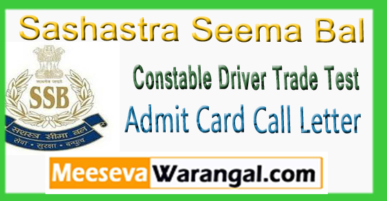 SSB Sashastra Seema Bal Constable Driver Trade Test Date Admit Card Call Letter 2018