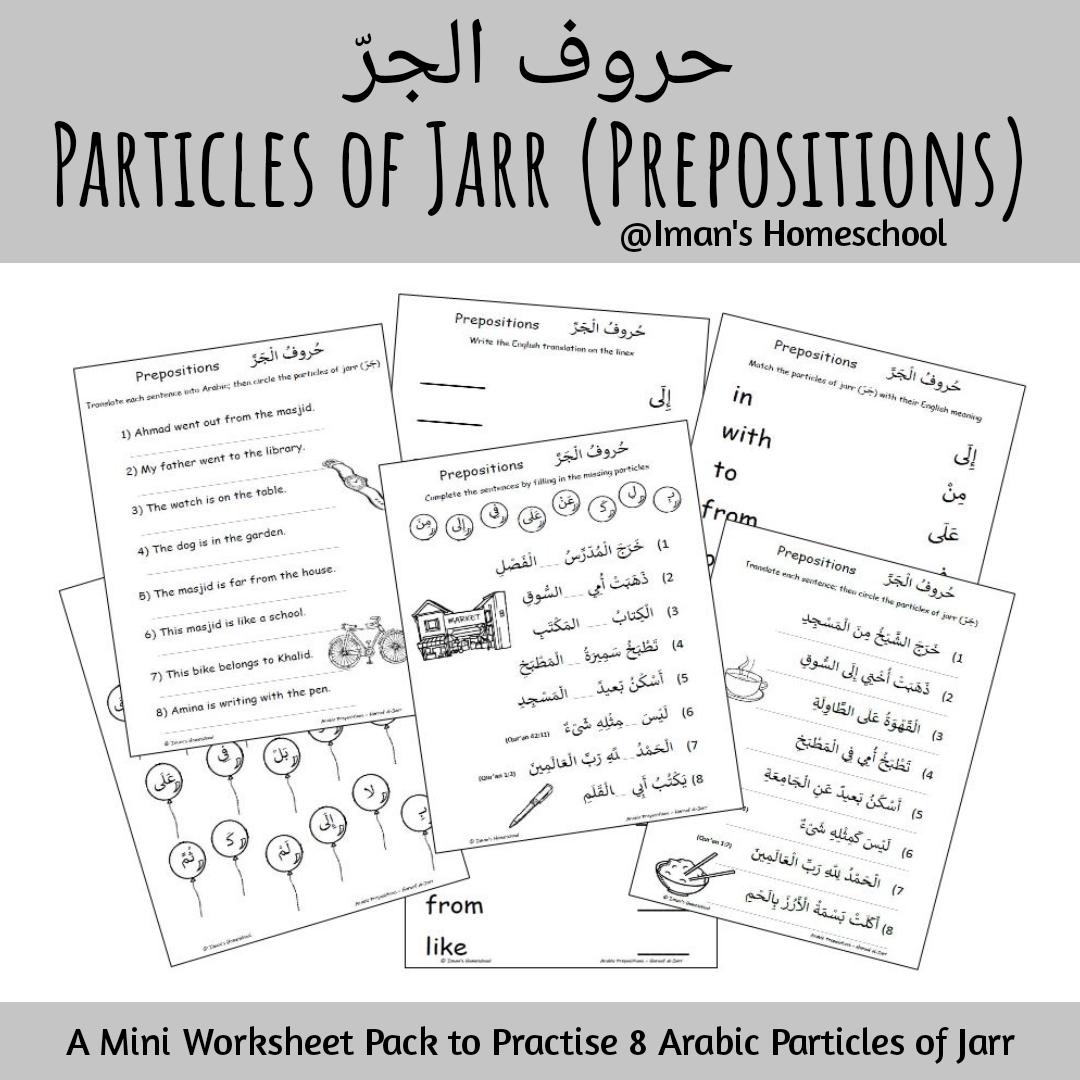 Iman's Home-School: Particles of Jarr (Arabic Prepositions ...