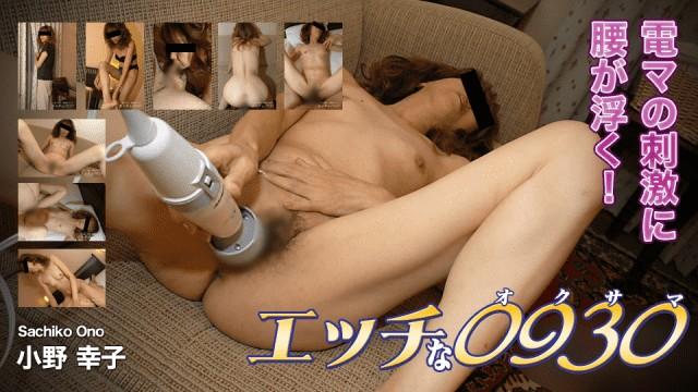 Jav HD Sachiko Ono 48 years old