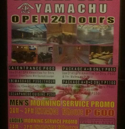 Expat in the City: SPA REVIEW | Yamachu Spa (Mabini, Manila)