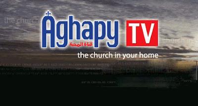 Aghapy Tv The Church In Your Home قناة اغابى الكنيسة التى فى بيتك