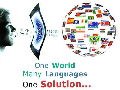 17f83b055f437 اسماء-عناوين-تليفونات مكاتب الترجمه في مصر ~ طريق المهاجر