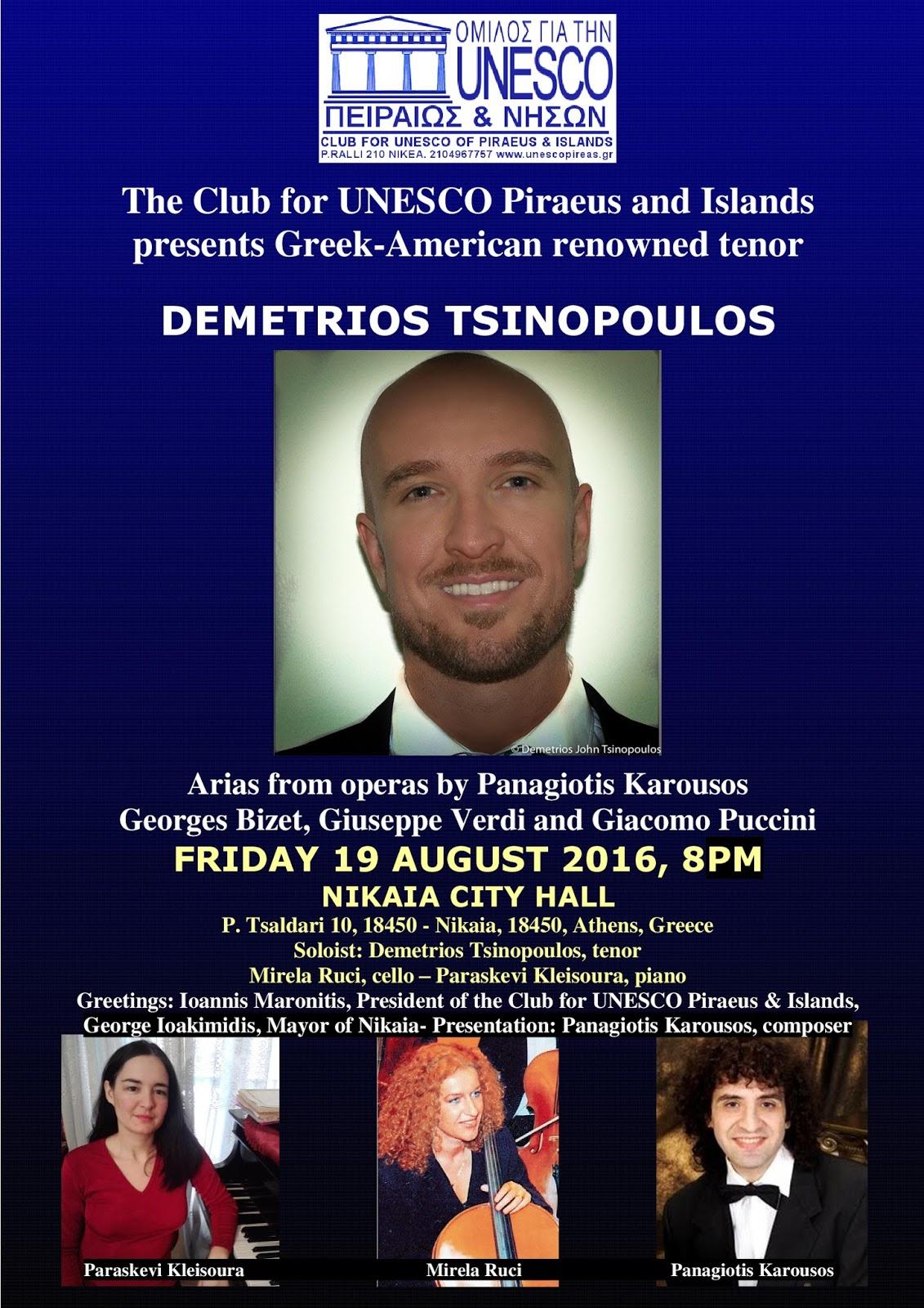 Hellenic American Center Of The Arts New York Tenor Demetrios