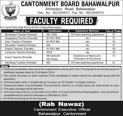 Cantonment Board Bahawalpur Jobs 2019 for Teaching Positions