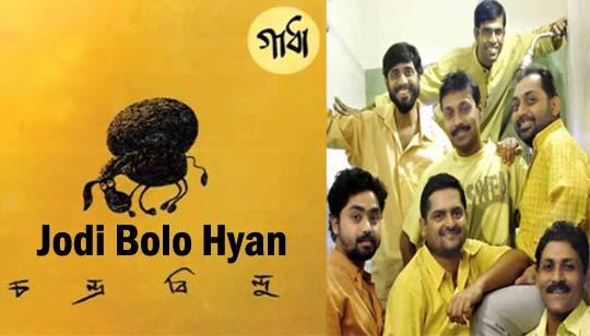 Jodi Bolo Ha - Chandrabindu Band