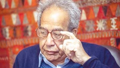 الكاتب والمفكر الكبير جلال أمين