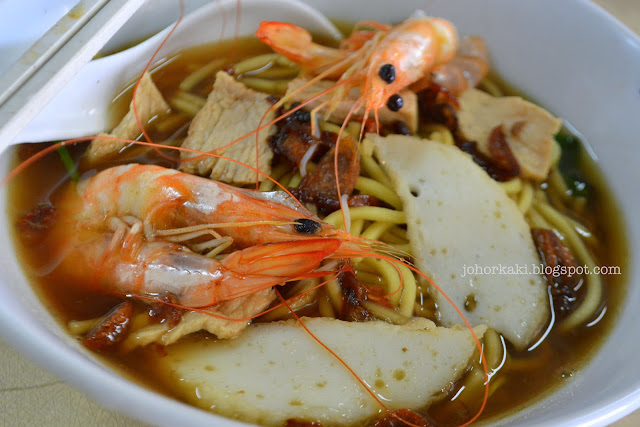 Singapore-Style-Prawn-Noodle-Soup