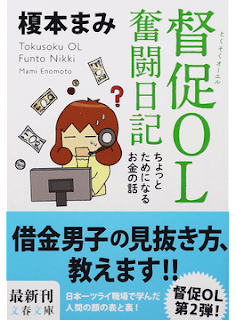 https://honto.jp/netstore/pd-book_27318383.html