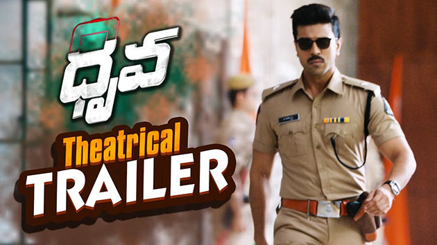 Dhruva Theatrical Trailer