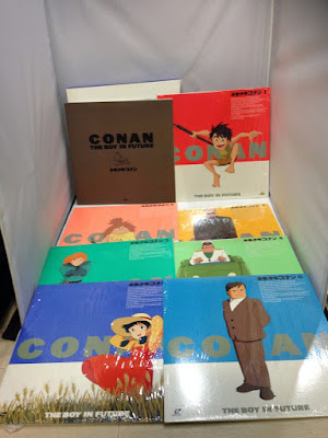 Future Boy Conan Memorial Box (LaserDisc)