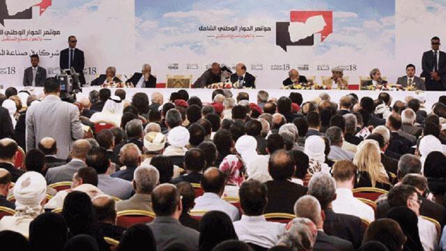 الكشف عن مؤتمر سري بمشاركة حوثية و قوى سياسية وممثلين عن الحكومة في تونس لبحث مستقبل اليمن