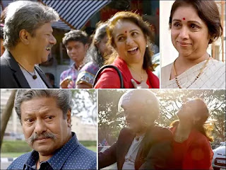 Venpani Malare Lyrics Power Paandi