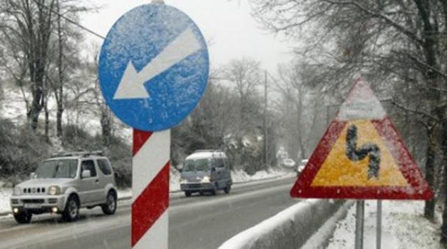 Διακοπή κυκλοφορίας στη λεωφόρο Πάρνηθος λόγω χιονόπτωσης από το ύψος του τελεφερίκ!