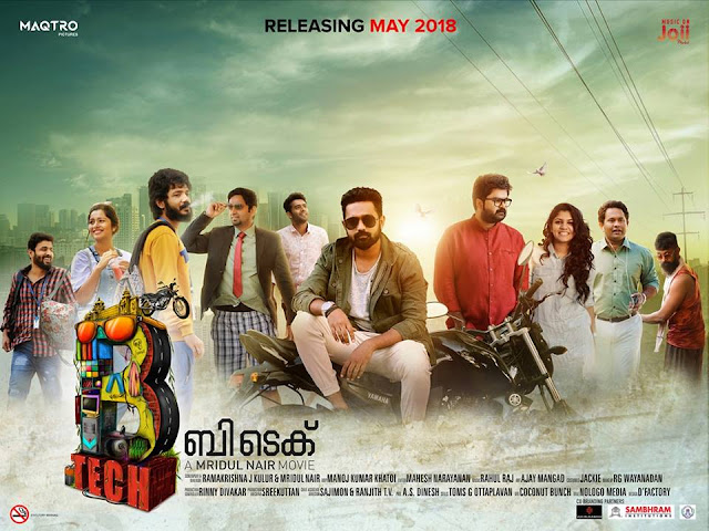 Here Is Much Awaited Trailer From Asif Ali Starring BTech