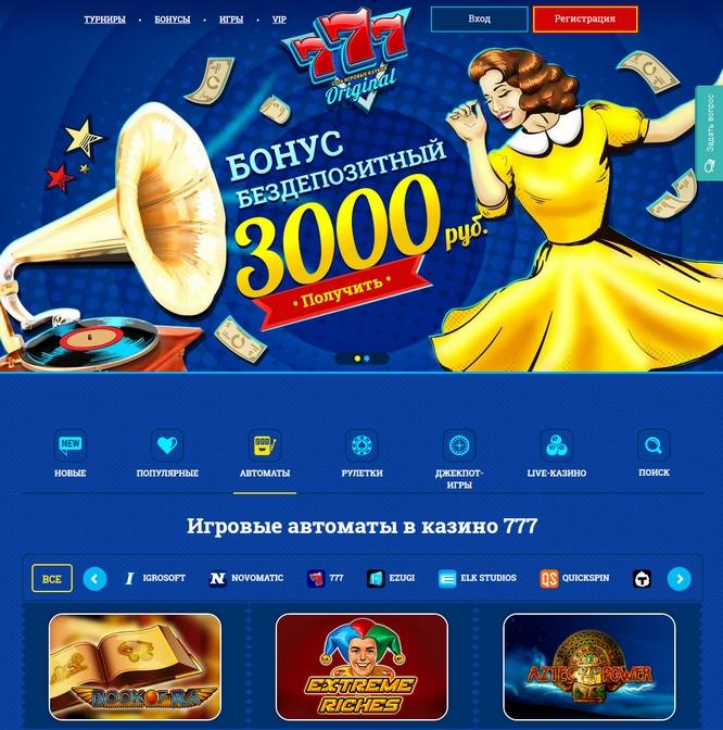 Olg online blackjack