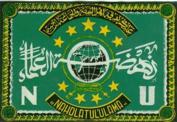 NU itu Organisasi Paling Aneh di Dunia