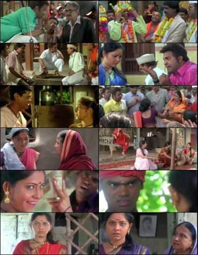 bacula namdev ghotale full marathi movie download