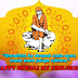 A Couple of Sai Baba Experiences - Part 1786