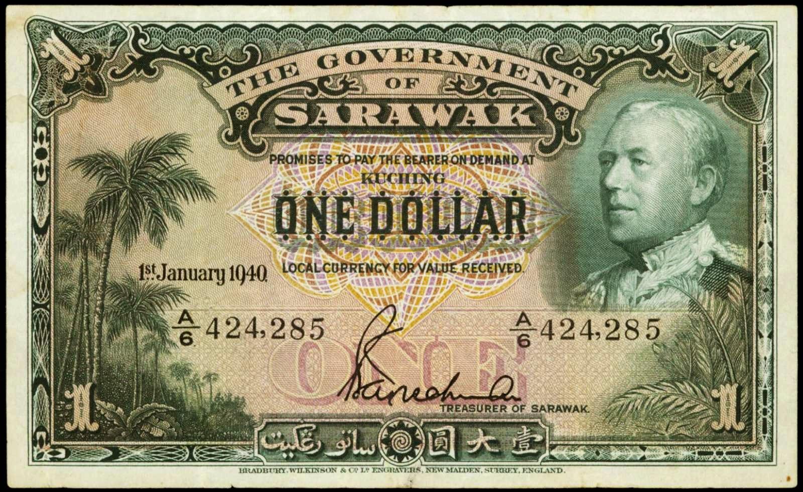 Sarawak banknotes Dollar note