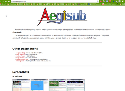 Aegisub免費製作字幕軟體 - Carey看世界