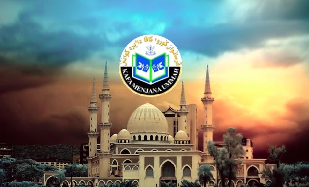 Profil Persatuan Guru-Guru KAFA Daerah Kuantan