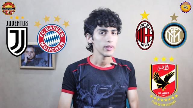 لماذا تضع الأندية الايطالية وأندية اخرى نجوم فوق شعارها ؟؟
