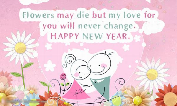 Happy New Year 2017 World | Wishes | Messages | Quotes | Images for 2017
