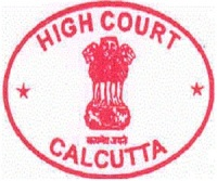 Calcutta High Court Recruitment 2017, www.calcuttahighcourt.nic.in
