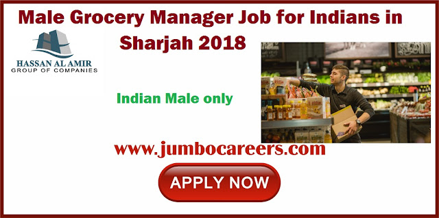 Grocery Manager Job
