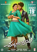 Chuttalabbayi movie wallpapers-thumbnail-10
