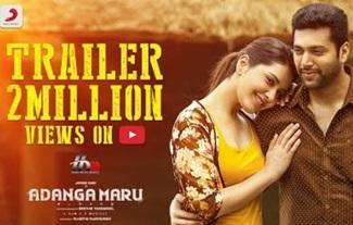 Adanga Maru – Official Trailer (Tamil) | Jayam Ravi | Raashi Khanna | Sam CS | Tamil Trailers 2018