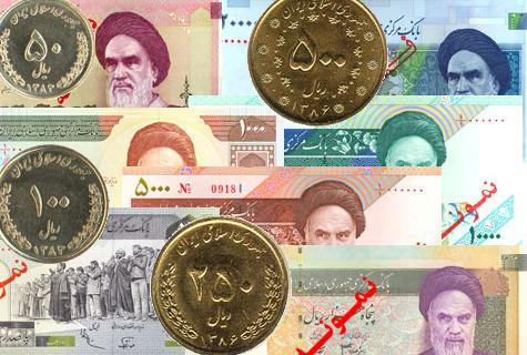 Money Wallpaper Hd Iraniantourist Iran At A Glance