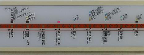 丸ノ内線 四谷三丁目行き 02系LED