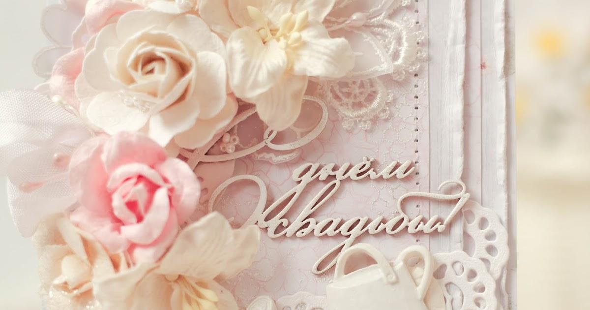 Нежные поздравление с днем свадьбы